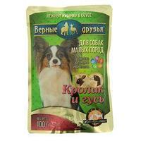 Влажный корм 'Верные друзья' для собак малых пород, кролик/гусь в соусе, пауч, 100 г (комплект из 24 шт.)
