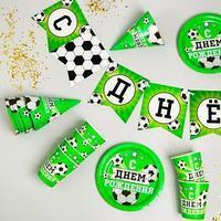 Набор бумажной посуды 'С днём рождения. Футбол', 6 тарелок, 6 стаканов, 6 колпаков, 1 гирлянда