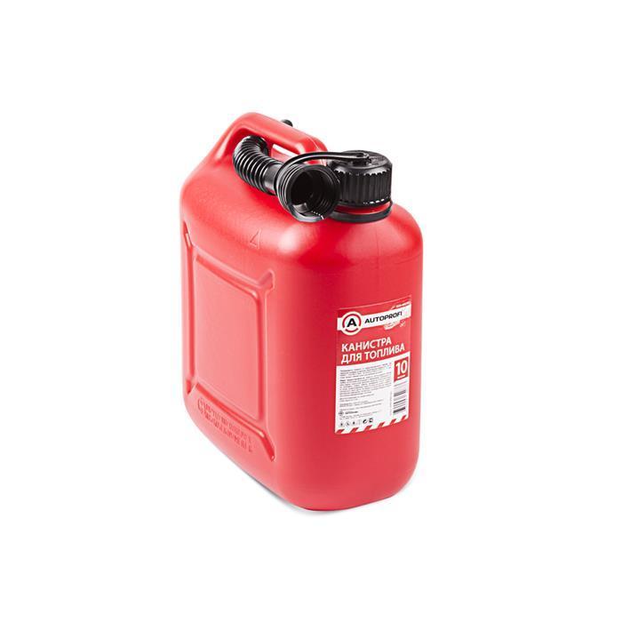 """Канистра пластиковая """"AUTOPROFI"""" для ГСМ 10 литров, съемная насадка-лейка"""