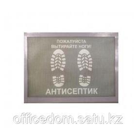 Коврик дезинфицирующий, 50х70 см, серый