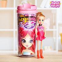 Термостакан с игрушкой-сюрпризом 'Маленькая модница'