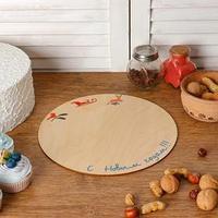 Подставка для торта круглая 'Санки Санты, с Новым годом, цветная', 26 см