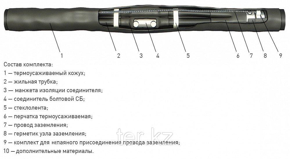Соединительные термоусаживаемые кабельные муфты 3 СТП-10(70-120) с соединителями