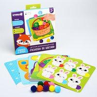 Настольная игра для малышей 'Разложи по цветам'