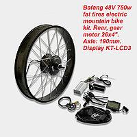 "Электронабор для Fat Bike, мотор-колесо Bafang 48v 750w, редукторный, диспл. KT-LCD3, обод 26x4""."
