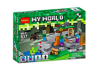 Конструктор Jisi bricks (Decool) My World 837 Пещера зомби