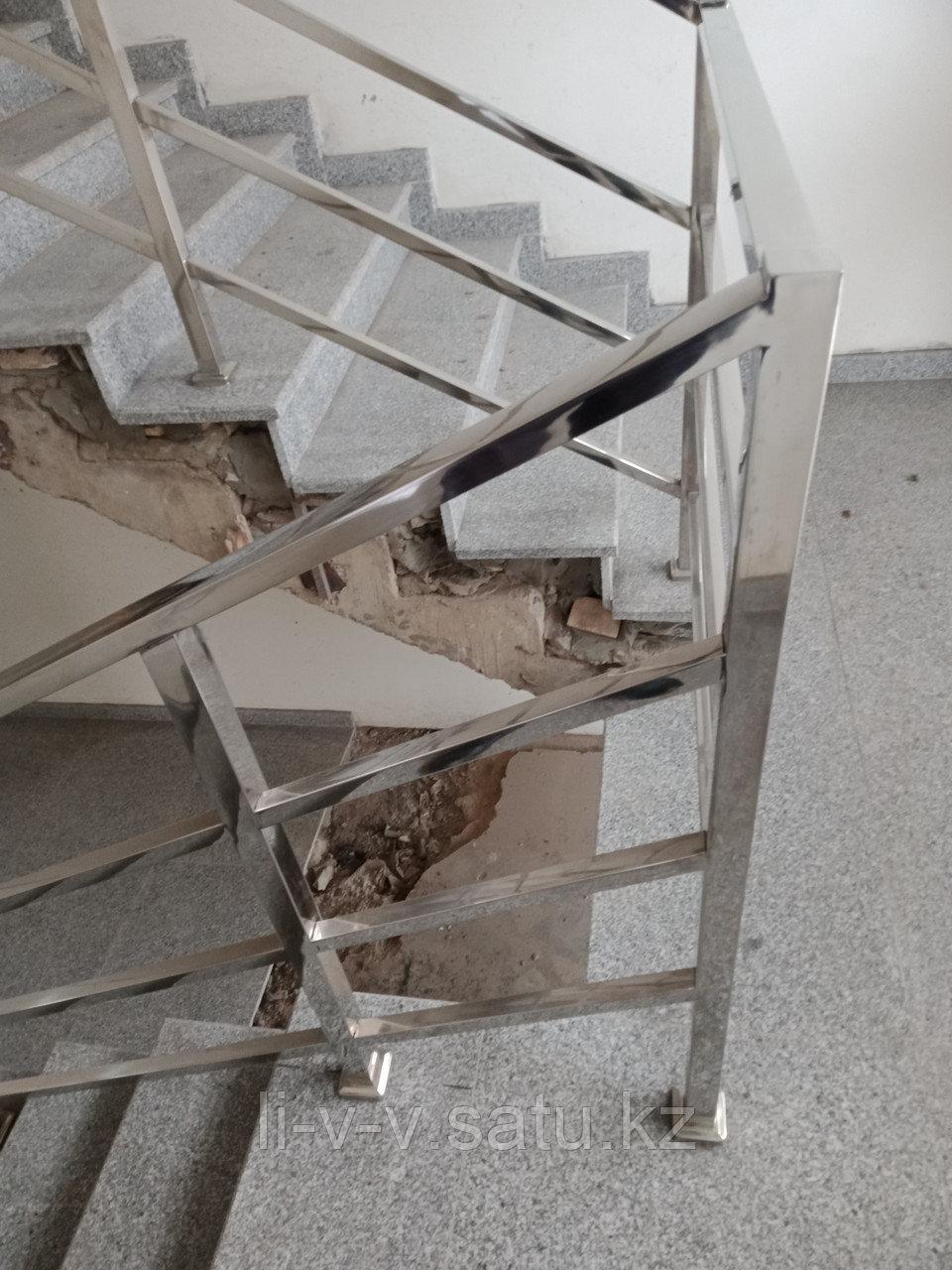Перила для лестницы и площадки