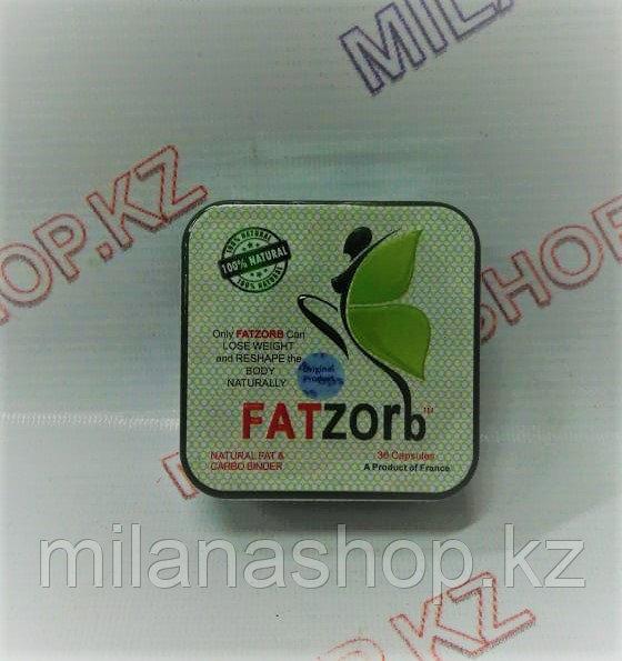 Fatzorb (  Фатзорб) металлическая упаковка