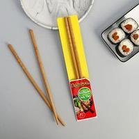 Палочки для еды в пакете 'Доширак', бамбук, 24,2 х 12,2 см