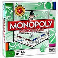 Настольная игра Монополия классическая семейная