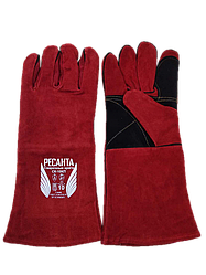 Сварочные Краги Ресанта СК-10КП
