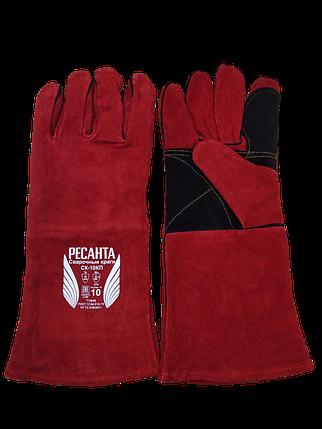 Сварочные Краги Ресанта СК-10КП, фото 2
