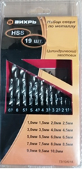 Набор сверл по металлу,1-10мм (через 0,5мм),HSS, 19шт.,металл.коробка,цилиндрический хвостовик Вихрь
