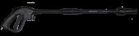 Пистолет-распылитель для серии 105 HUX