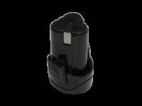 Аккумулятор для ДА-12Л-2К (АКБ12Л1 DCG) Вихрь, фото 2
