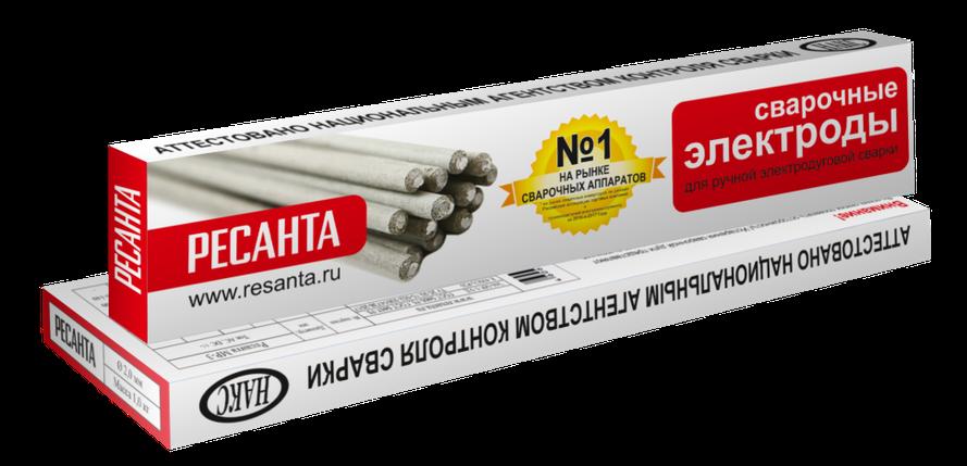 Сварочный Электрод Ресанта МР-3 Ф2,0 Пачка 1 кг, фото 2