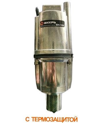 Вибрационный насос ВИХРЬ ВН-15Н, фото 2