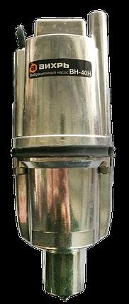 Вибрационный насос ВИХРЬ ВН-40Н, фото 2