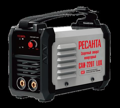 Сварочный аппарат инверторный РЕСАНТА САИ-220T LUX, фото 2