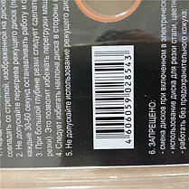 Диск алмазный отрезной Турбо - сегментный, 125 х 22,2 мм, сухая резка Вихрь, фото 3