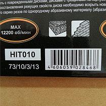 Диск алмазный отрезной сегментный СТАНДАРТ, 125 х 22,2 мм, сухая резка Вихрь, фото 3