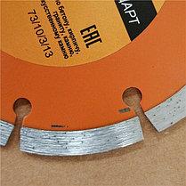 Диск алмазный отрезной сегментный СТАНДАРТ, 125 х 22,2 мм, сухая резка Вихрь, фото 2