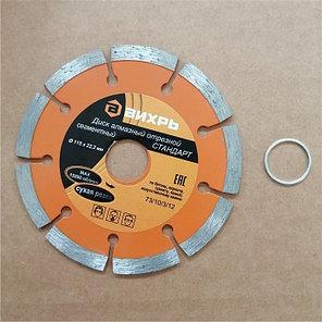 Диск алмазный отрезной сегментный СТАНДАРТ, 115 х 22,2 мм, сухая резка Вихрь, фото 2
