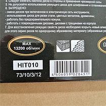Диск алмазный отрезной сегментный СТАНДАРТ, 115 х 22,2 мм, сухая резка Вихрь, фото 3