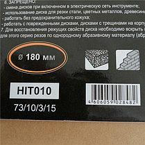 Диск алмазный отрезной сегментный СТАНДАРТ, 180 х 22,2 мм, сухая резка Вихрь, фото 2