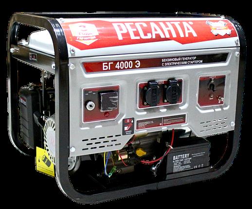Электрогенератор БГ 4000 Э Ресанта, фото 2