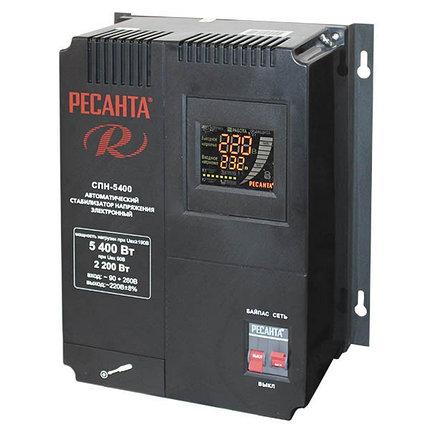 Стабилизатор напряжения РЕСАНТА СПН-5400, фото 2