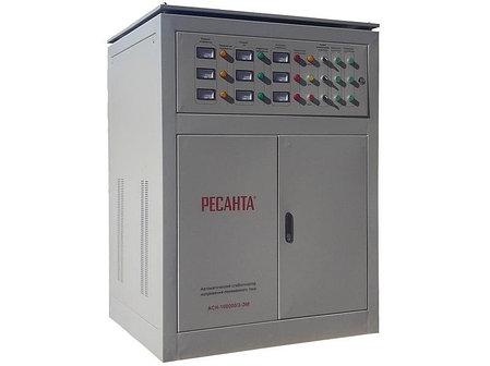 Стабилизатор напряжения РЕСАНТА АСН-100000/3-ЭМ, фото 2