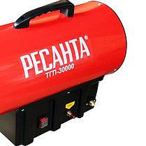 Газовая тепловая пушка РЕСАНТА ТГП-30000, фото 3