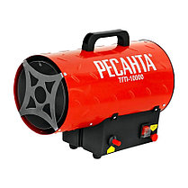 Газовая тепловая пушка РЕСАНТА ТГП-10000, фото 2
