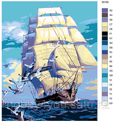 Картина по номерам красками 40х50см, фото 2