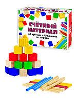 Обучающий набор «Счётный материал» 60 кубов и 40 палочек из дерева