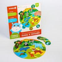 Настольная игра для малышей 'Мамы и малыши'