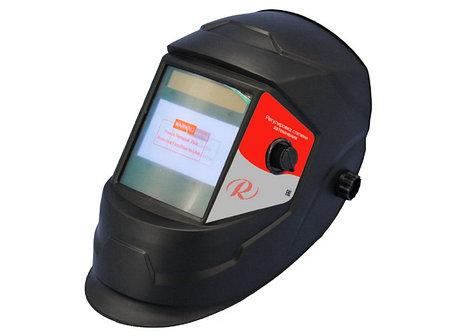 Сварочная маска РЕСАНТА МС-5, фото 2