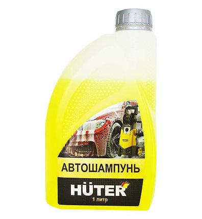 Автошампунь HUTER для бесконтактной мойки, фото 2