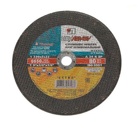 Круг отрезной по металлу Луга 230х3,0х22 24А БУ80, фото 2