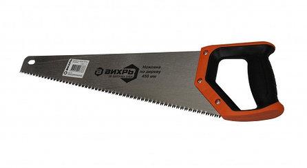 Ножовка по дереву ВИХРЬ 450 мм 3D заточка, фото 2