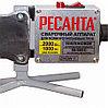 Аппарат для сварки ПВХ труб РЕСАНТА АСПТ-2000, фото 6