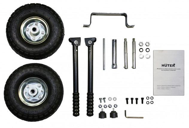 Комплект колёс и ручек для бензогенераторов HUTER DY8000 GF, фото 2