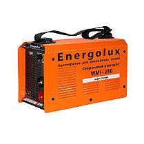 Сварочный аппарат ENERGOLUX WMI-250, фото 3