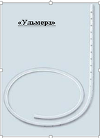 Дренаж Ульмера U-дренаж (ПВХ) с троакарами