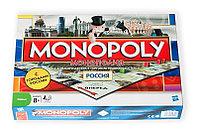 Настольная игра Монополия: Россия