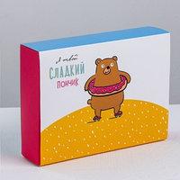Коробка для сладостей 'Сладкий пончик', 20 x 15 x 5 см (комплект из 10 шт.)