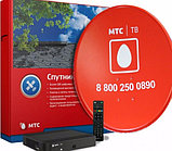 Комлект Спутникового телевидения МТС, фото 2