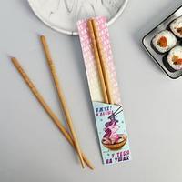 Палочки для еды в пакете 'Единорог', бамбук, 24,2 х 12,2 см