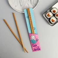 Палочки для еды в пакете 'Которусал', бамбук, 24,2 х 12,2 см